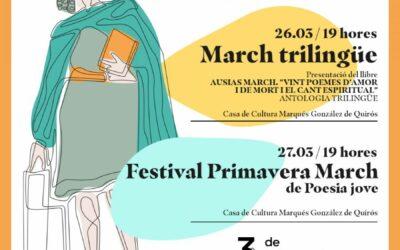 Cap de semana poètic a Gandia amb motiu del #3deMarch